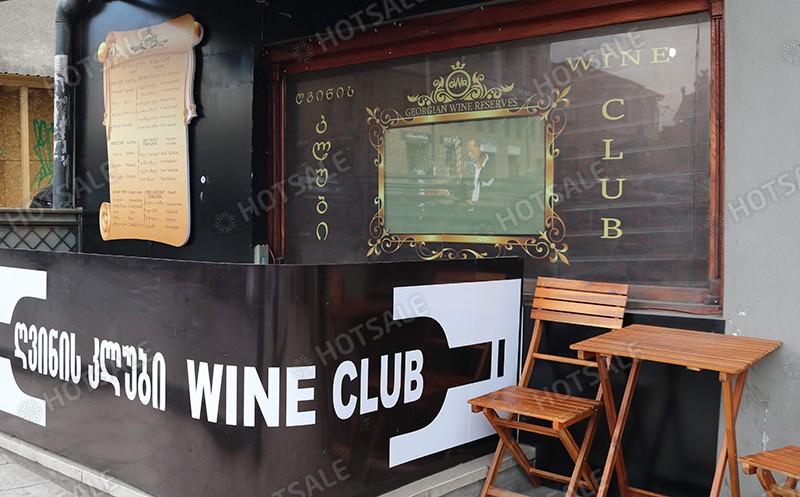 gvinis klubi