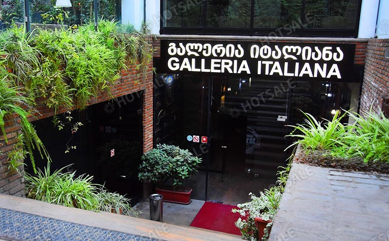 galleria italiana