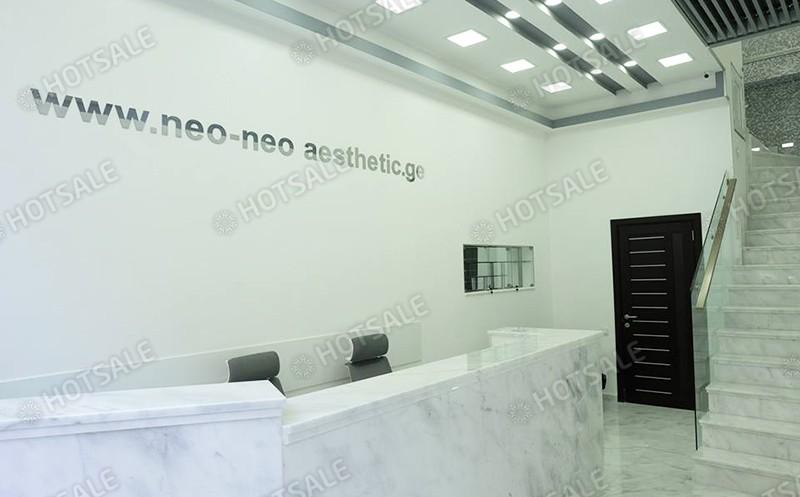 neo-neo