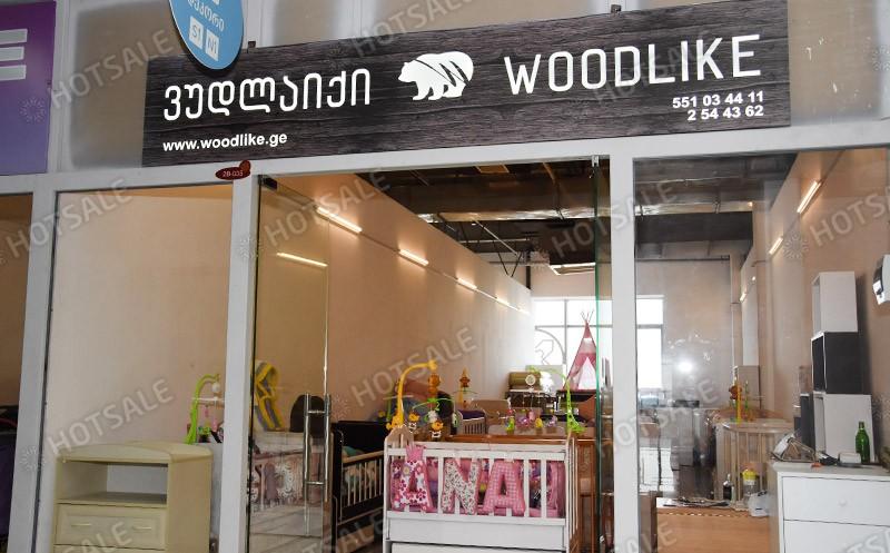woodlike