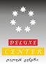 დელუქსი /Deluxe