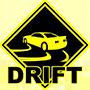 ავტოსკოლა `DRIFT`