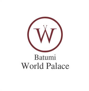 ბათუმი ვორლდ პალას / BATUMI WORLD PALACE