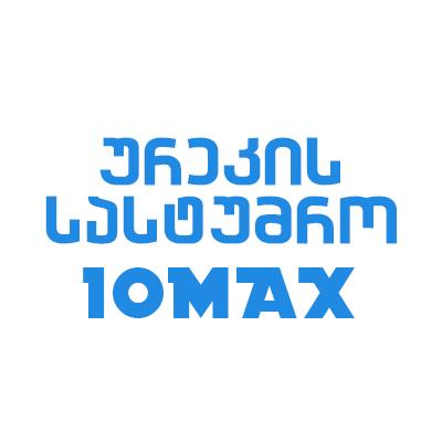 აპარტამენტი ურეკის სასტუმროში IOMAX