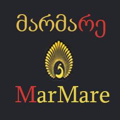 სილამაზის სალონი `მარმარე / MarMare`