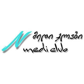 N მედი ქლაბი / N MEDICLUB