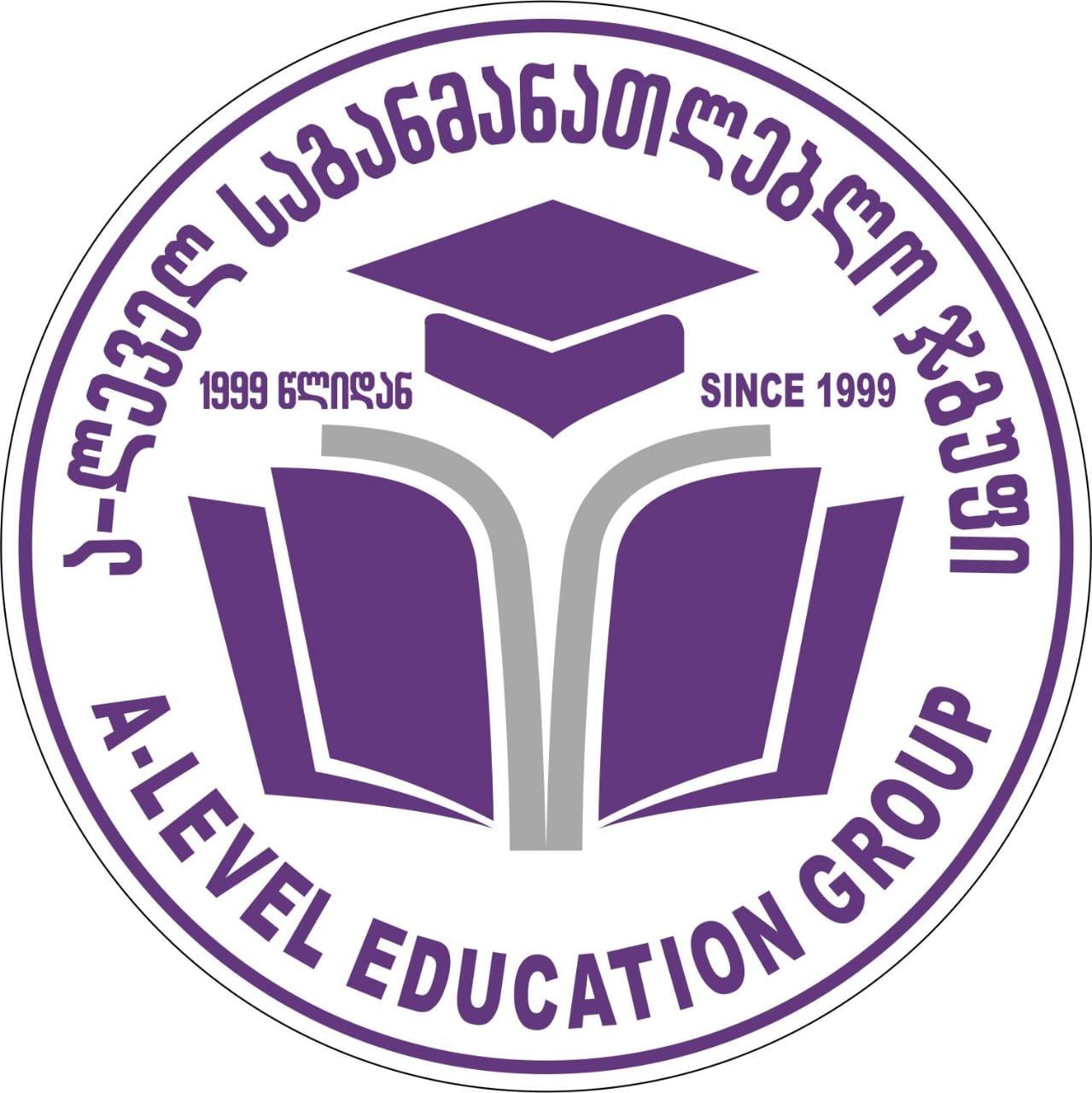 სასწავლო ცენტრი A-Level