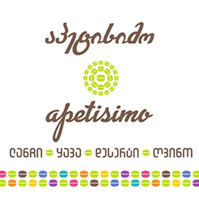 კაფე-ბარი აპეტისიმო