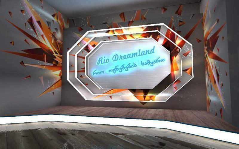rio dreamland