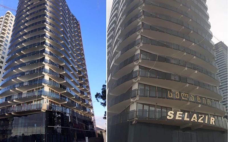 Selazir Towers
