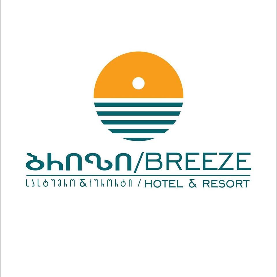 სასტუმრო Breeze / ბრიზი