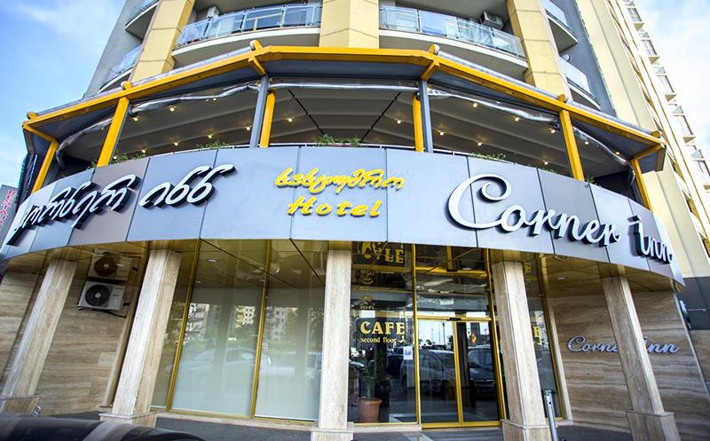 corner inn