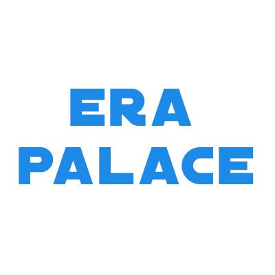ერა პალასი / ERA PALACE