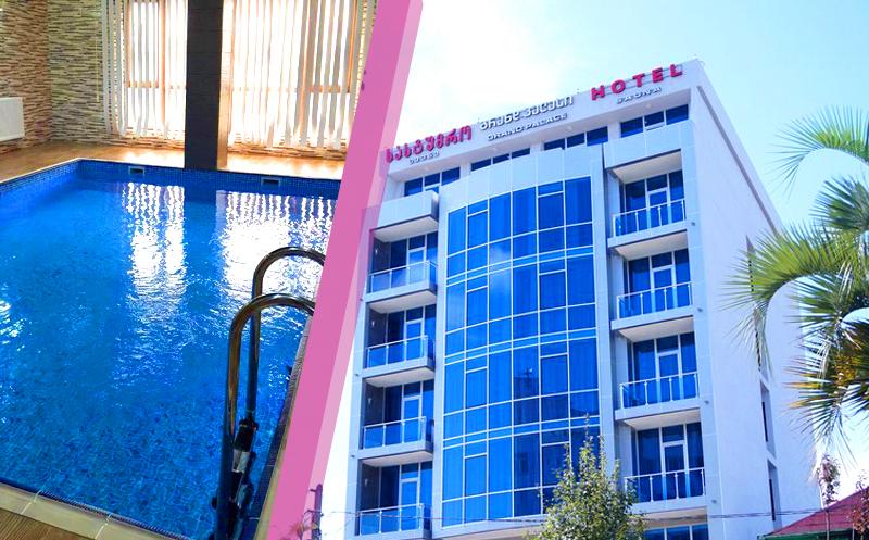 დაისვენეთ ბათუმის უმაღლესი დონის სასტუმროს 2, 3 და 4 ადგილიან ნომრებში + აუზი + საუზმე + ფიტნეს დარბაზი უფასოდ ! ` გრანდ პალას ბათუმი / grand palace batumi ` გელით