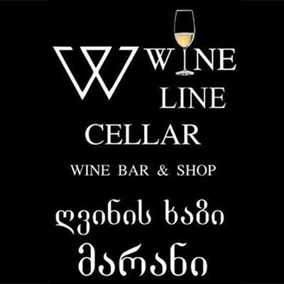 ღვინის ხაზი მარანი / WINE LINE CELLAR