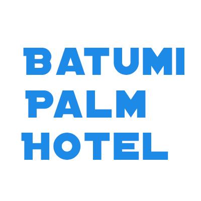სასტუმრო პალმა ბათუმი / BATUMI PALM HOTEL