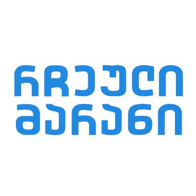 რჩეული მარანი