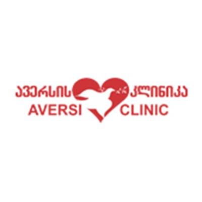 ავერსის კლინიკა / AVERSI CLINIC