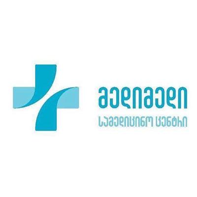 სამედიცინო ცენტრი მედიმედი / MEDIMEDI