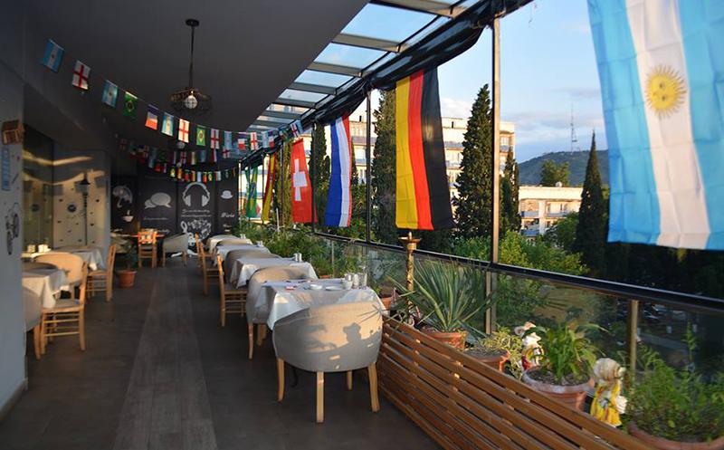 iris veranda