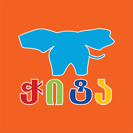 მაღაზიათა ქსელი `ჭიტა` / CHITA