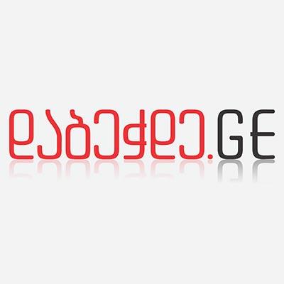 დაბეჭდე.ჯი / DABECHDE.GE