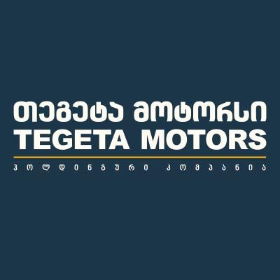 თეგეტა მოტორსი / TEGETA MOTORS
