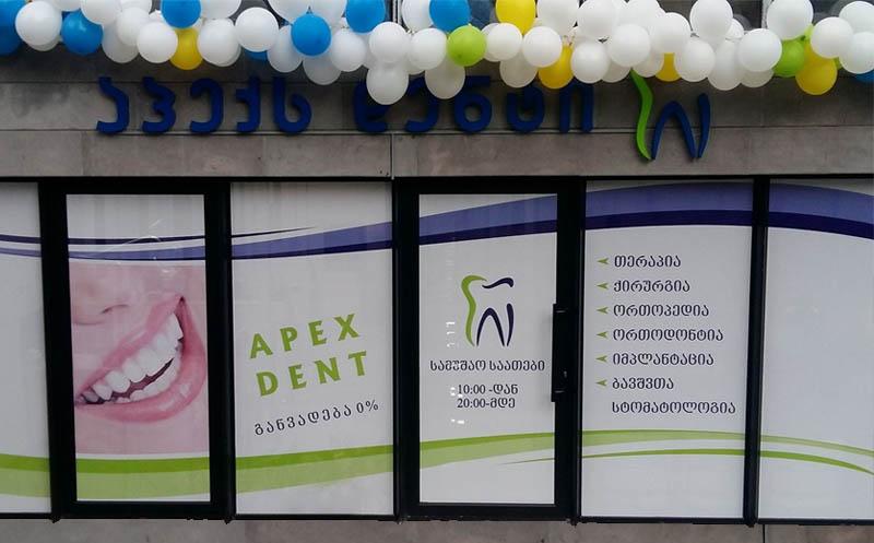 apex dent
