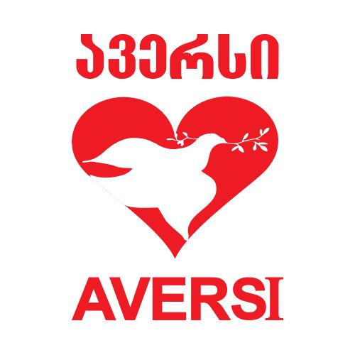ავერსი / AVERSI