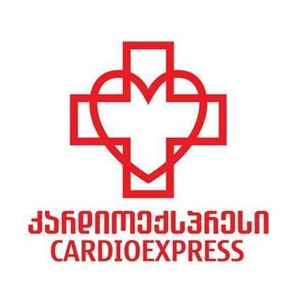 კარდიო ექსპრესი / CARDIO EXSPRESS
