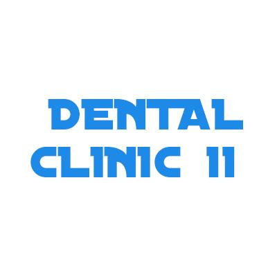 დენტალ კლინიკ 11 / DENTAL CLINIC 11