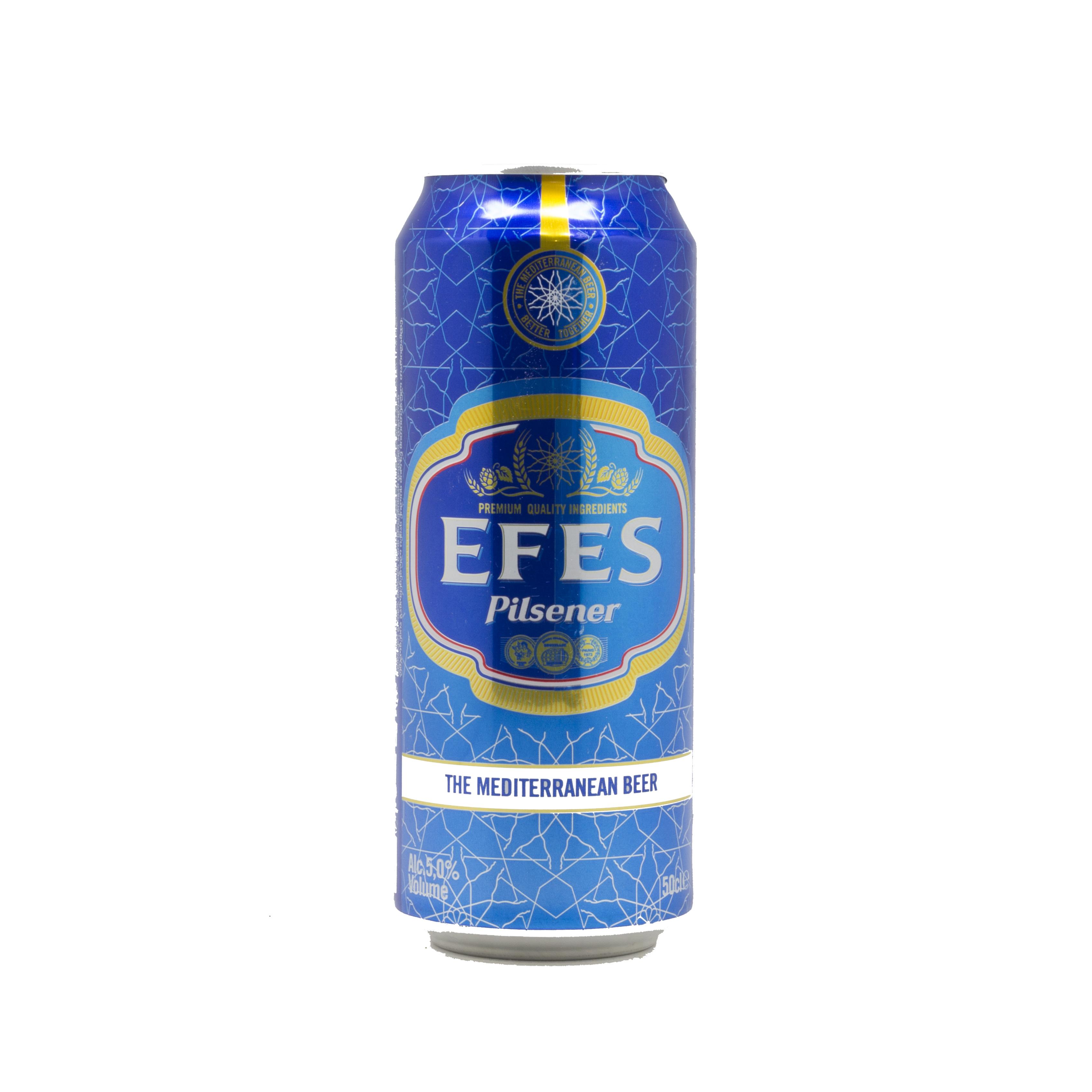 ლუდი ეფესი 0.5 ლ. ქილა