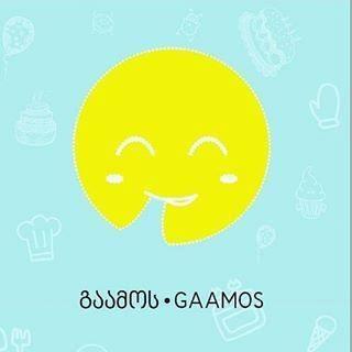 გაამოს / Gaamos
