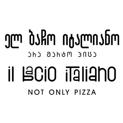 ილ ბაჩო იტალიანო / Il Bacio Italiano
