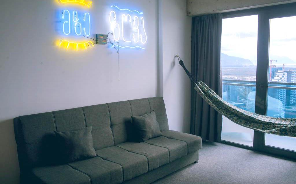 kartuli hotel