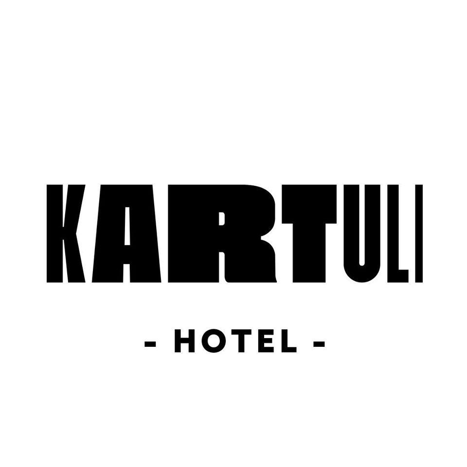 სასტუმრო ქართული / KARTULI HOTEL