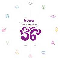 ჩაი კონა / KONA TEA