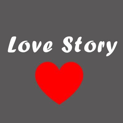 ლავ სთორი / LOVE STORY