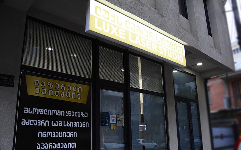 lux laser studio