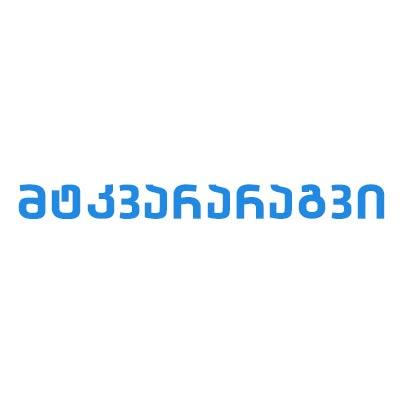 მტკვარაგვი / MTKVARAGVI