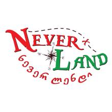 Neverland Teens