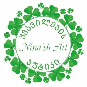 ნინაშარტი / NINA'SH ART