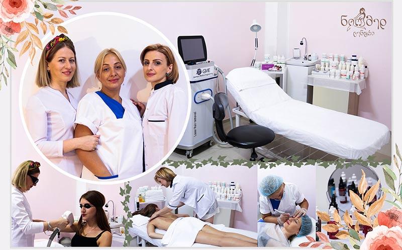 Nio Med Center