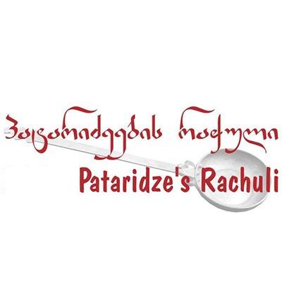პატარიძეების რაჭული / PATARIDZE RACHULI