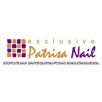პატრიცა ნეილსი /  PATRISA NAIL