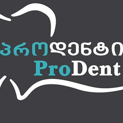 სტომატოლოგიური კლინიკა Prodent