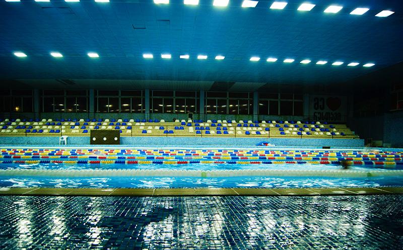 rustav arena