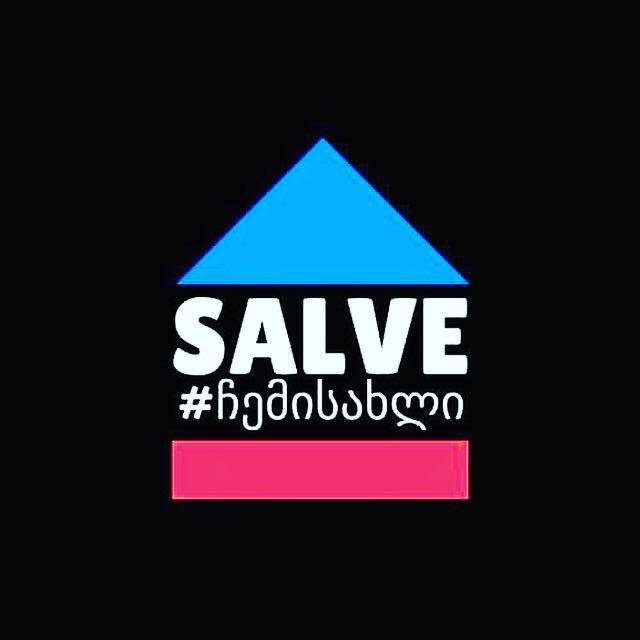 კაფე სალვე / CAFE SALVE