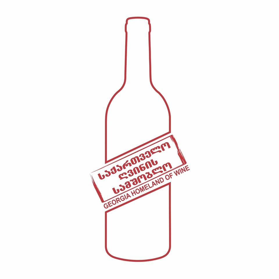 საქართველო ღვინის სამშობლო