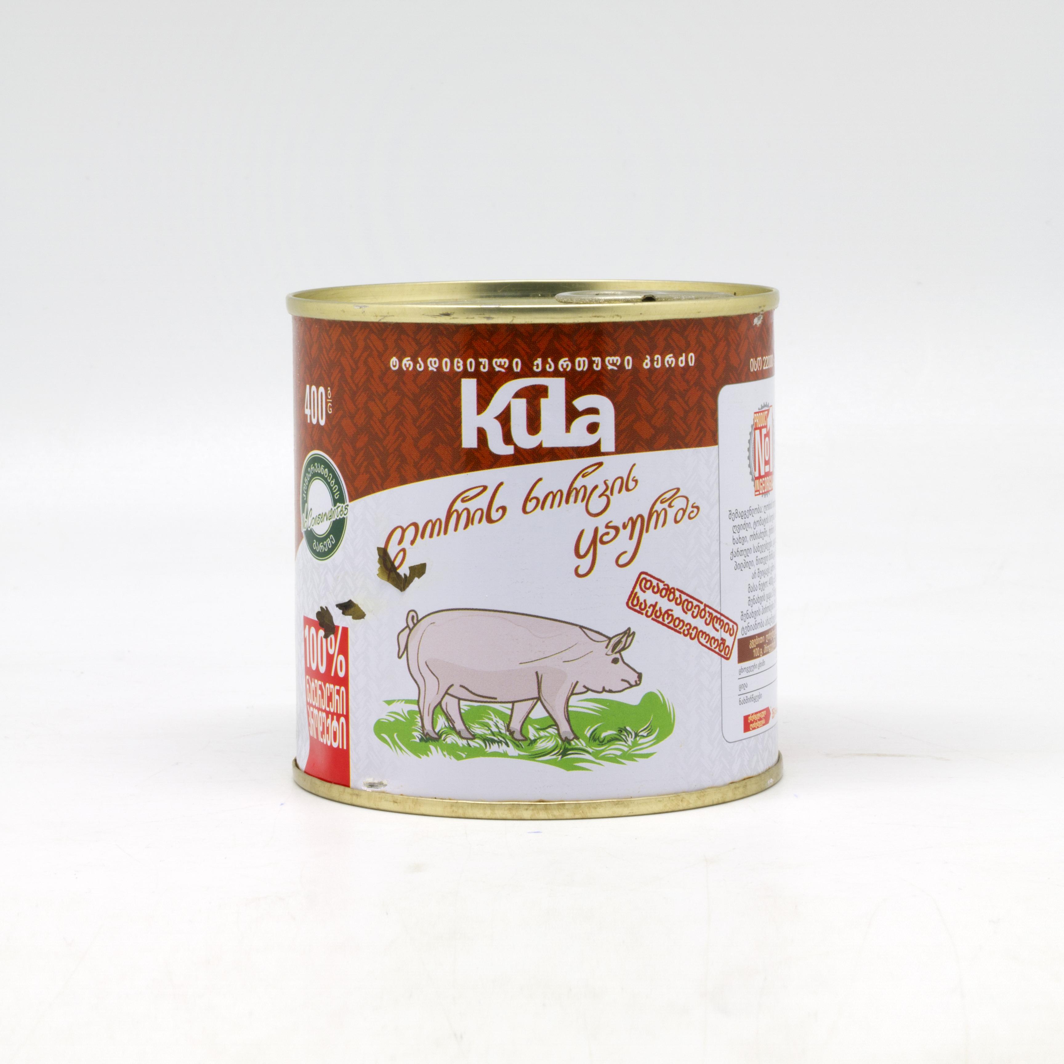 ღორის ხორცის ყაურმა 400 გ კულა